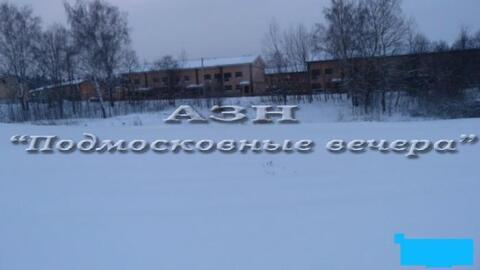 Дмитровское ш. 16 км от МКАД, Шолохово, Участок 12.6 сот. - Фото 4