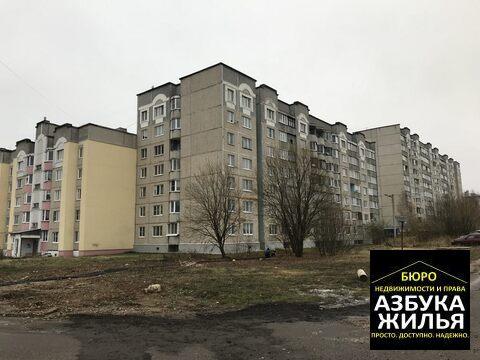 2-к квартира на Максимова 1 за 1.09 млн руб - Фото 1