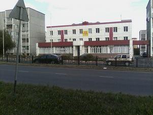 Продажа офиса, Курск, Хрущева пр-кт. - Фото 2