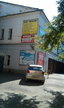 Продам здание в Центре 450 кв.м., Продажа офисов в Красноярске, ID объекта - 600618859 - Фото 1