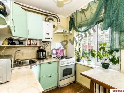 2 950 000 Руб., Продажа трехкомнатной квартиры на Южной улице, 26 в Краснодаре, Купить квартиру в Краснодаре по недорогой цене, ID объекта - 320268739 - Фото 1