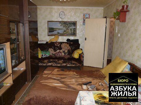 3-к квартира на Коллективной 1.45 млн руб - Фото 5