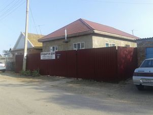 Продажа дома, Астрахань, Ул. Загородная - Фото 2
