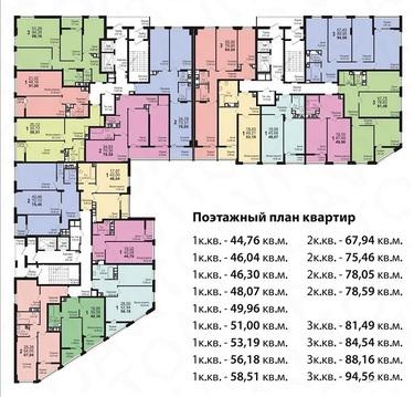 3 комнатная квартира на Тархова - Фото 3