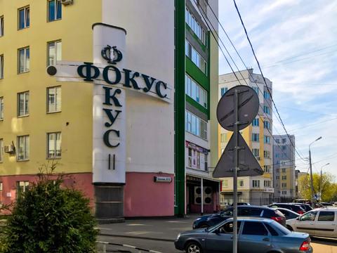 Аренда офиса в бизнес центре Ярославль. - Фото 3