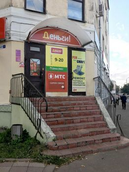 Аренда торгового помещения, Кострома, Костромской район, Текстильщиков . - Фото 2