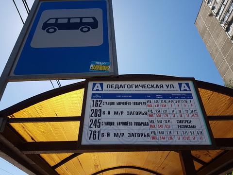 Сдаем квартиру на ул.Бирюлевская, д.21к3 - Фото 3