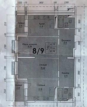 3-комнатная квартирав ЖК Воскресенский - Фото 4