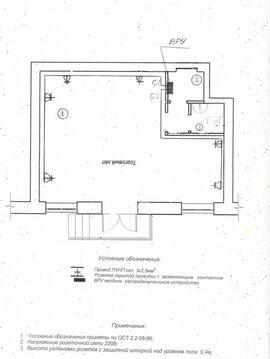 Продается нежилое помещение 41,9 кв.м. - Фото 2