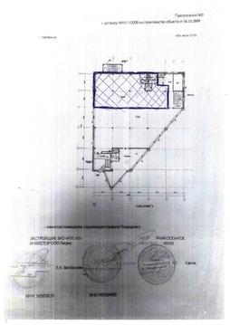 Коммерческая недвижимость, пр-кт. Победы, д.124 - Фото 2