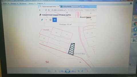 Участок ИЖС в Подольске - Фото 5