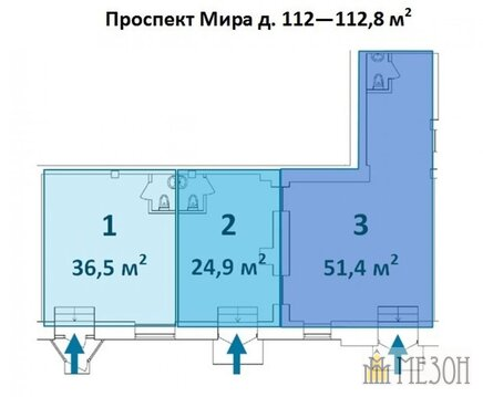 Продажа псн, м. Алексеевская, Мира пр-кт. - Фото 4