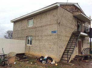 Продажа дома, Артем, Ул. Жамского - Фото 2