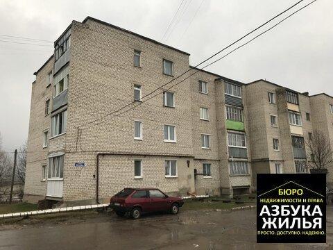2-к квартира на новой 7 за 799 000 руб - Фото 1