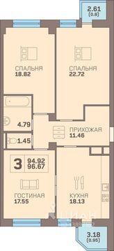 Продажа квартиры, Калининград, Советский пр-кт. - Фото 1