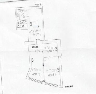 Продажа офиса, Белгород, Ул. Победы - Фото 5