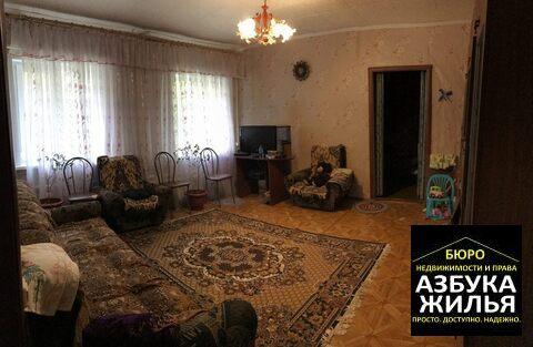 2-к квартира на Зеленоборский за 750 000 руб - Фото 4