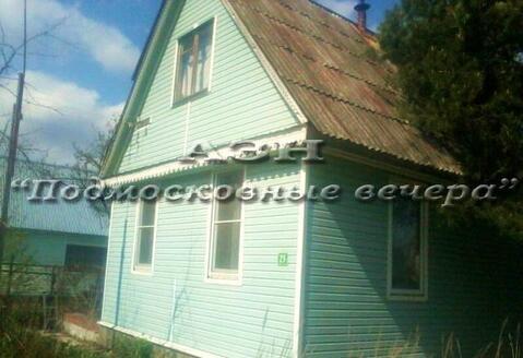 Носовихинское ш. 60 км от МКАД, Игнатово, Дача 60 кв. м - Фото 1
