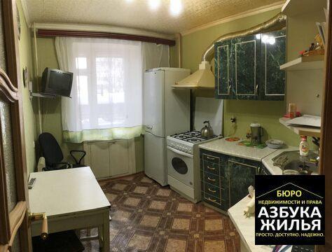 3-к квартира на Веденеева 4 за 1.65 млн руб - Фото 1