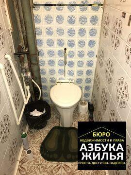 2-к квартира на Коллективной 1.4 млн руб - Фото 4