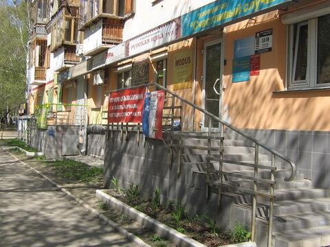 Сдам универсальное помещение площадью 29 кв.м. в Центре Екатеринбурга. - Фото 1