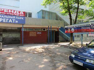 Продажа псн, Курск, Улица 3-я Агрегатная - Фото 1