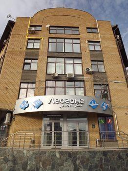 Продажа офиса, Казань, м. Кремлёвская, Ул. Московская - Фото 1