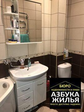 2-к квартира на Ким 6 за 1.25 млн руб - Фото 4