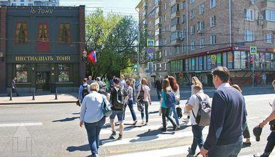 Продажа псн, м. Улица 1905 года, Ул. Пресненский Вал - Фото 2