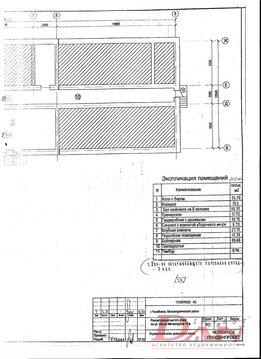 Коммерческая недвижимость, ш. Металлургов, д.78 к.А - Фото 1
