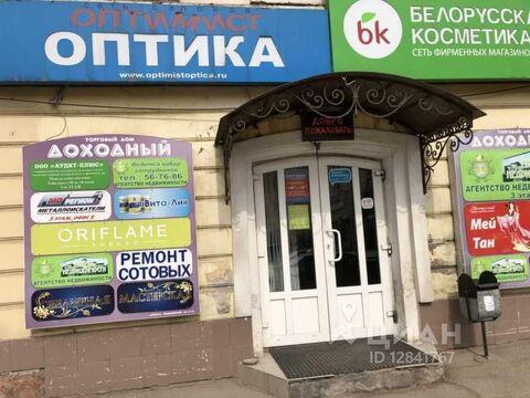 Аренда офиса, Смоленск, Ново-Ленинградская улица - Фото 2