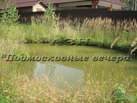 Дмитровское ш. 50 км от МКАД, Костино, Участок 12 сот. - Фото 2