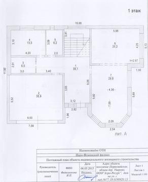 Продаю дом 370кв.м. уч.12 соток. Киевское ш.22км - Фото 2
