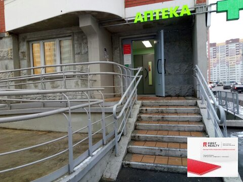 Аптека в собственности г.Видное - Фото 1