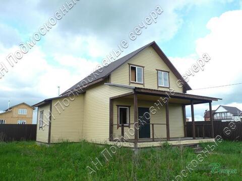 Калужское ш. 80 км от МКАД, Совхоз Победа, Дом 100 кв. м - Фото 1