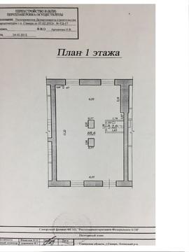Продам универсальное помещение 71 метр - Фото 4