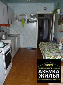 3-к квартира 1.5 млн руб - Фото 5