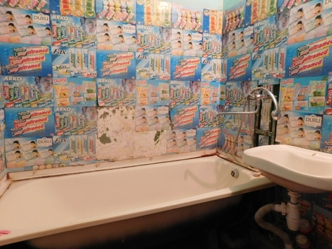 Купить трёхкомнатную квартиру в Новороссийске - Фото 4
