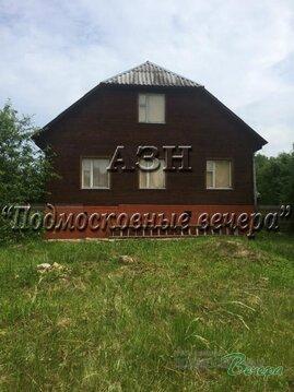 Волоколамское ш. 45 км от МКАД, Ламишино, Дом 200 кв. м - Фото 1