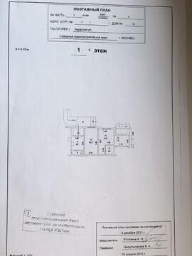 Продажа действующего арендного бизнеса в ЖК Головино - Фото 3