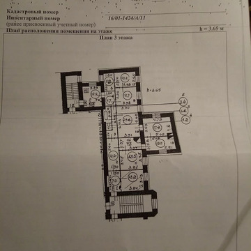 Объявление №53356552: Продаю 7 комн. квартиру. Санкт-Петербург, Литейный пр-кт., 49,