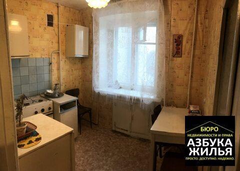 1-к квартира на Дружбы 20 за 699 000 руб - Фото 1