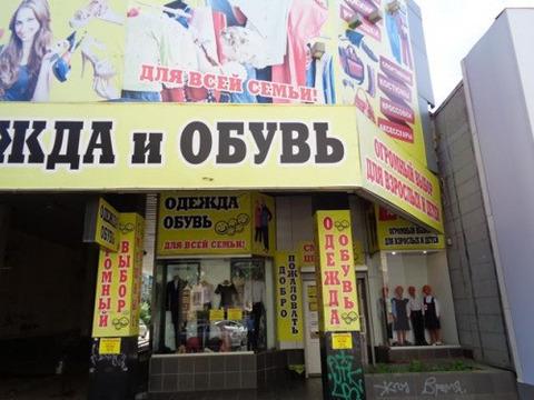 Продажа торгового помещения, Смоленск, Смоленск - Фото 2