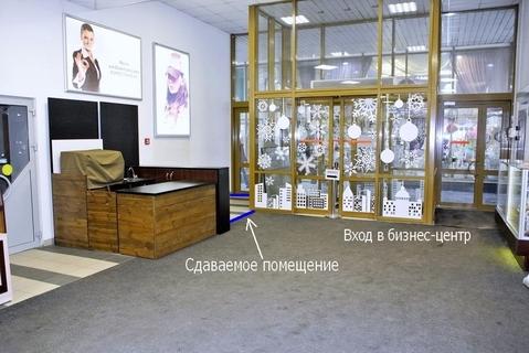 Помещение в БЦ под торговую точку 7,2 кв.м в центре города Зеленограда - Фото 2