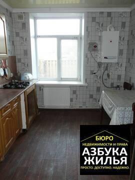 2-к квартира+гараж на Народной 1.5 млн руб - Фото 3