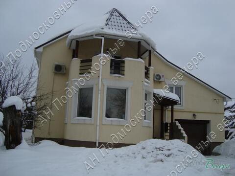 Каширское ш. 4 км от МКАД, Видное, Коттедж 223 кв. м - Фото 1