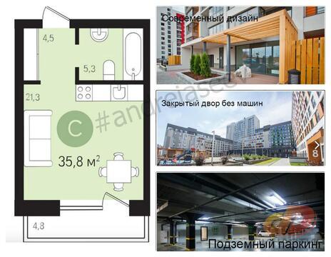 Купить квартиру в Ставрополе
