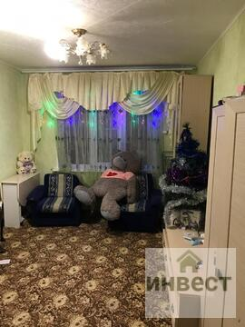 Продаётся 2-комнатная квартира, Наро-Фоминский р-н, г. Наро-Фоминск, у - Фото 1