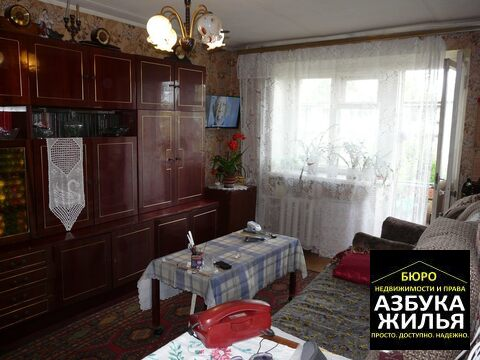2-к квартира 1.5 млн руб - Фото 2