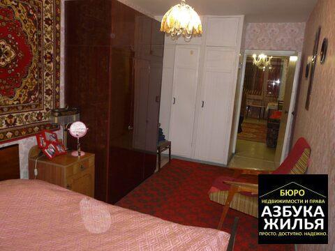 Продажа 3-к квартиры на Дружбы 30 за 1.5 млн руб - Фото 2
